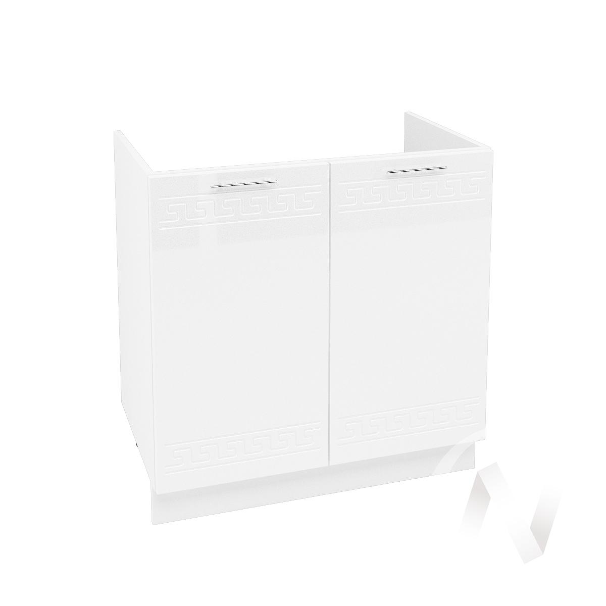 """Кухня """"Греция"""": Шкаф нижний под мойку 800, ШНМ 800 (белый металлик/корпус белый)"""