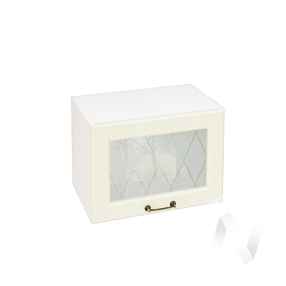 """Кухня """"Ницца"""": Шкаф верхний горизонтальный со стеклом 500, ШВГС 500 (Крем/корпус белый)"""
