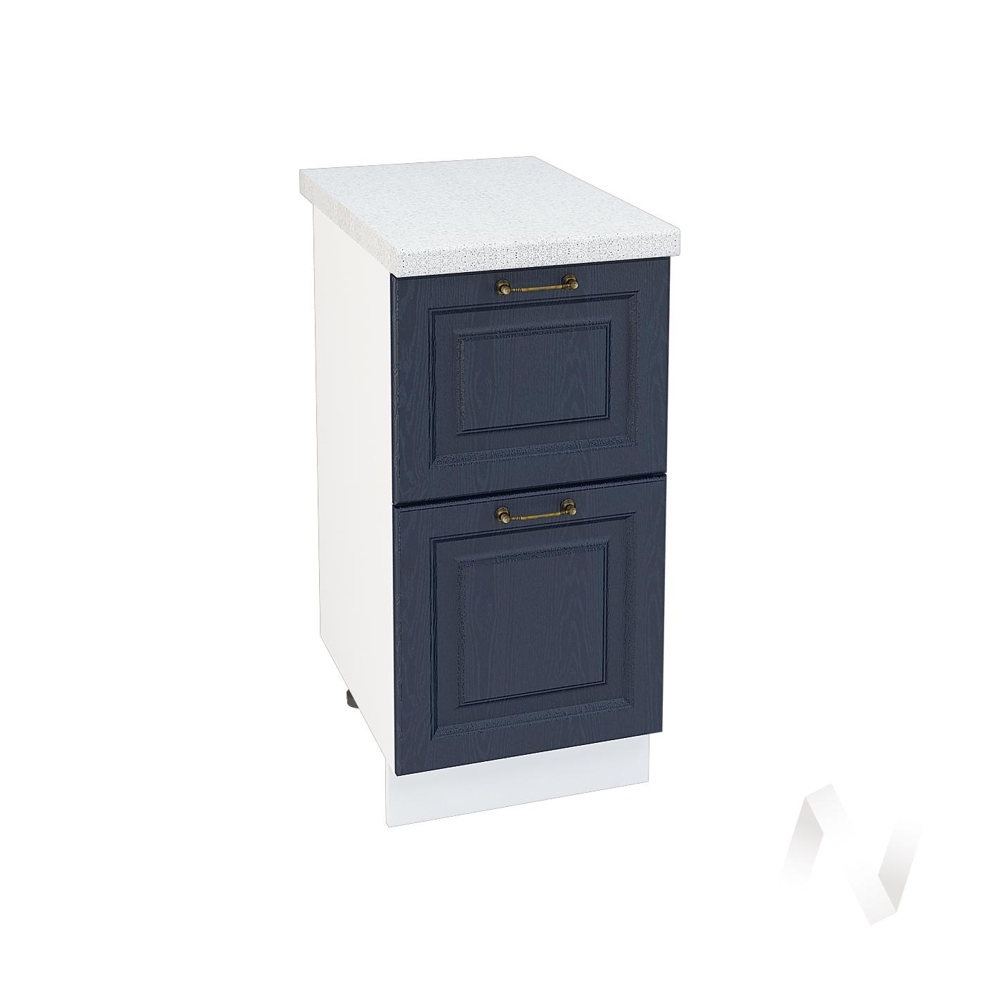 """Кухня """"Ницца"""": Шкаф нижний с 2-мя ящиками 400, ШН2Я 400 (Дуб чернильный/корпус белый)"""
