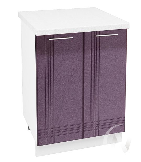 """Кухня """"Струна"""": Шкаф нижний 600, ШН 600 (фиолетовый металлик/корпус белый)"""