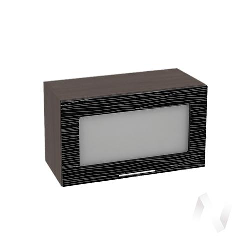 """Кухня """"Валерия-М"""": Шкаф верхний горизонтальный со стеклом 600, ШВГС 600 (Страйп черный/корпус венге)"""
