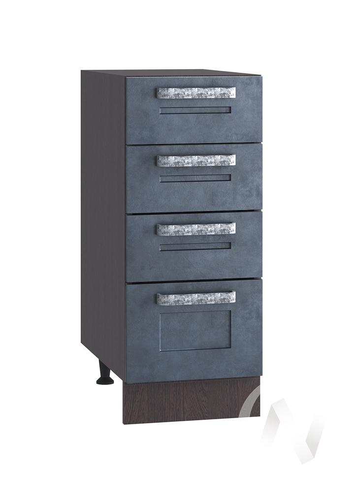 """Кухня """"Лофт"""": Шкаф нижний с 4-мя ящиками 300, ШН4Я 300 (Бетон графит/корпус венге)"""