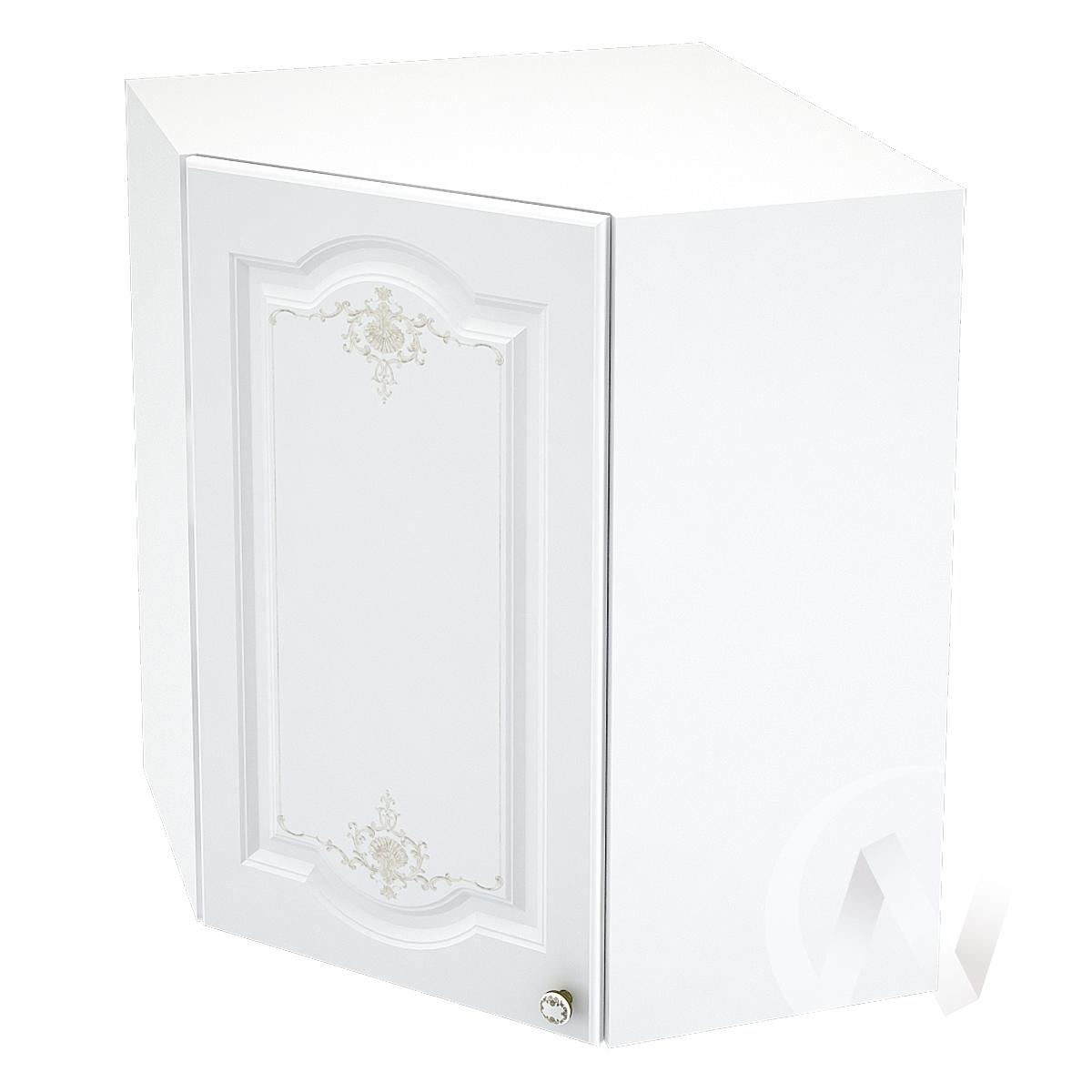 """Кухня """"Шарлиз"""": Шкаф верхний угловой 590, ШВУ 590 (корпус белый)"""