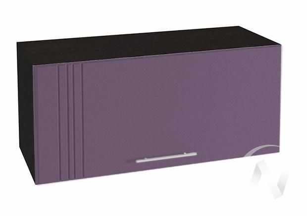 """Кухня """"Струна"""": Шкаф верхний горизонтальный 800, ШВГ 800 (фиолетовый металлик/корпус венге)"""