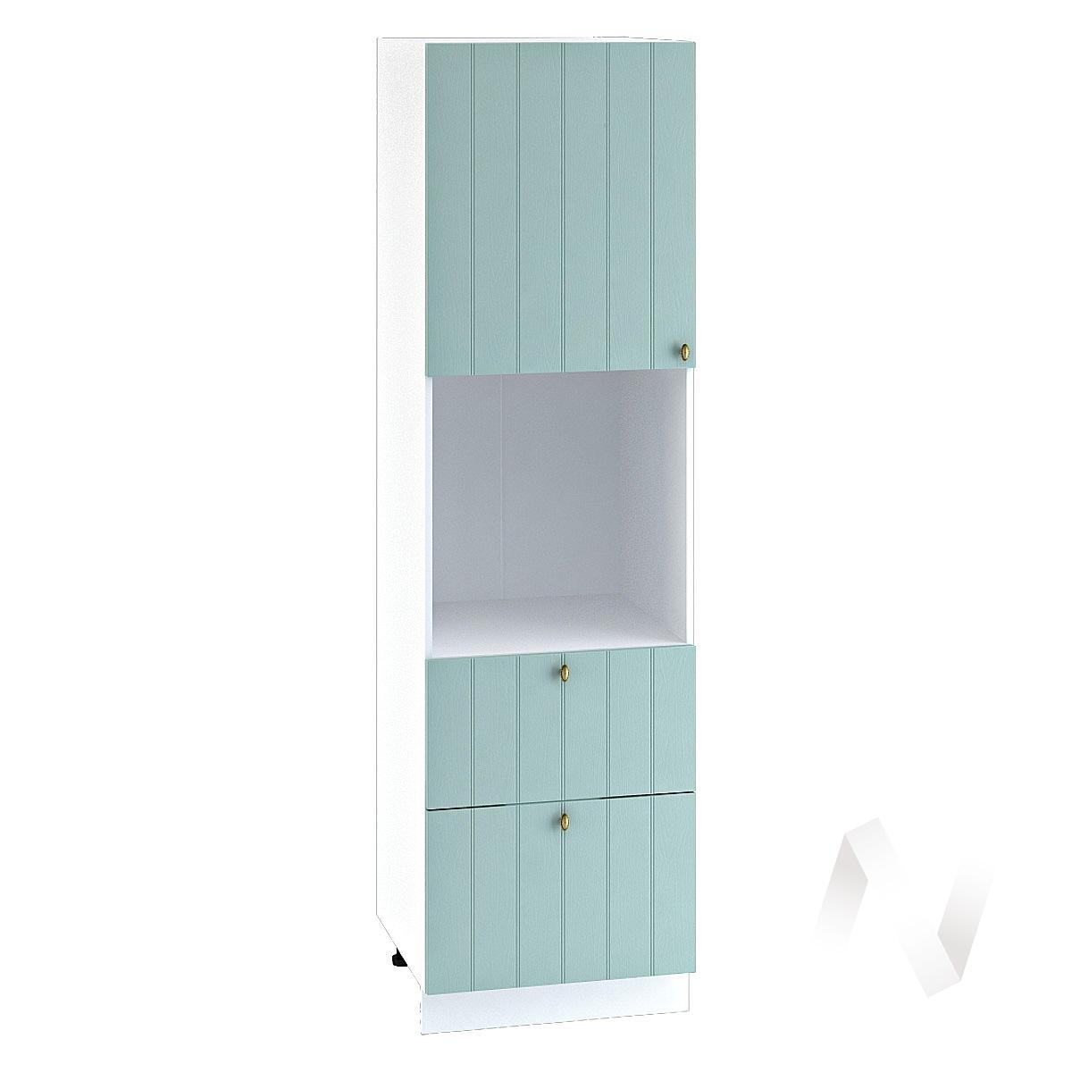 """Кухня """"Прованс"""": Шкаф пенал с 2-мя ящиками 600, ШП2Я 600 (голубой/корпус белый)"""