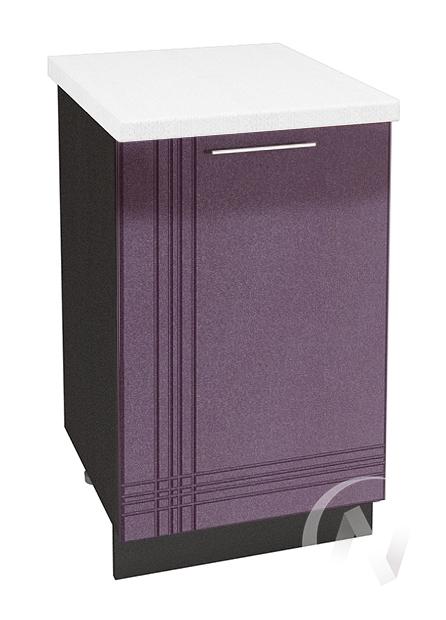 "Кухня ""Струна"": Шкаф нижний 500, ШН 500 (фиолетовый металлик/корпус венге)"