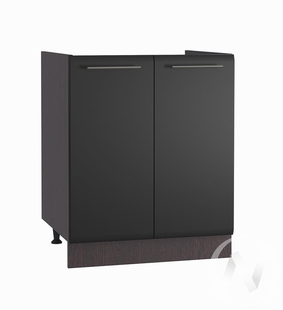 "Кухня ""Люкс"": Шкаф нижний под мойку 600, ШНМ 600 (Шелк венге/корпус венге)"