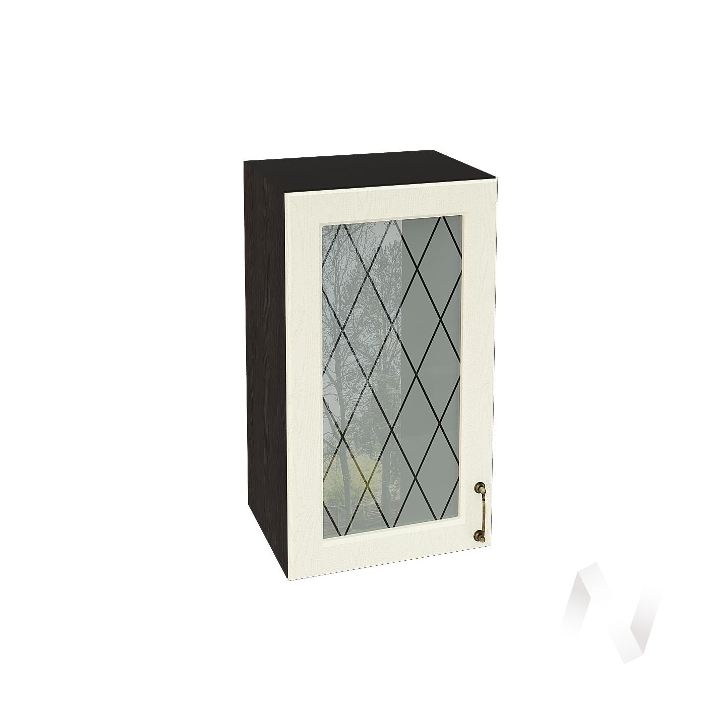 """Кухня """"Ницца"""": Шкаф верхний со стеклом 400, ШВС 400 (Крем/корпус венге)"""