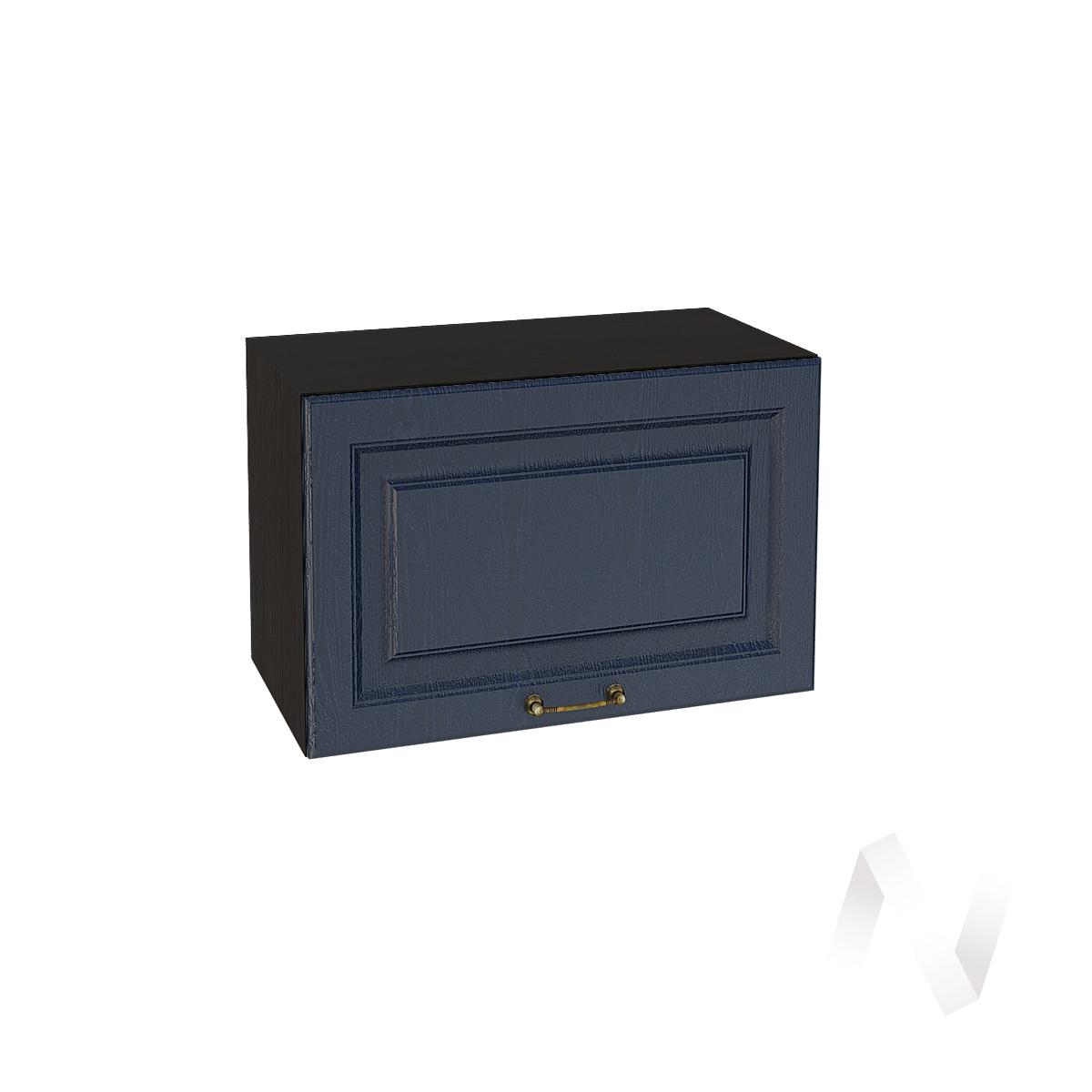 """Кухня """"Ницца"""": Шкаф верхний горизонтальный 609, ШВГ 609 (Дуб чернильный/корпус венге)"""