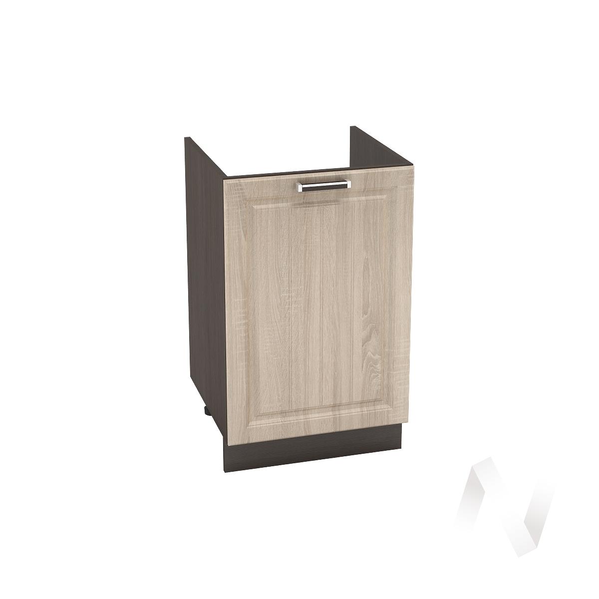 "Кухня ""Прага"": Шкаф нижний под мойку 500, ШНМ 500 (дуб сонома/корпус венге)"