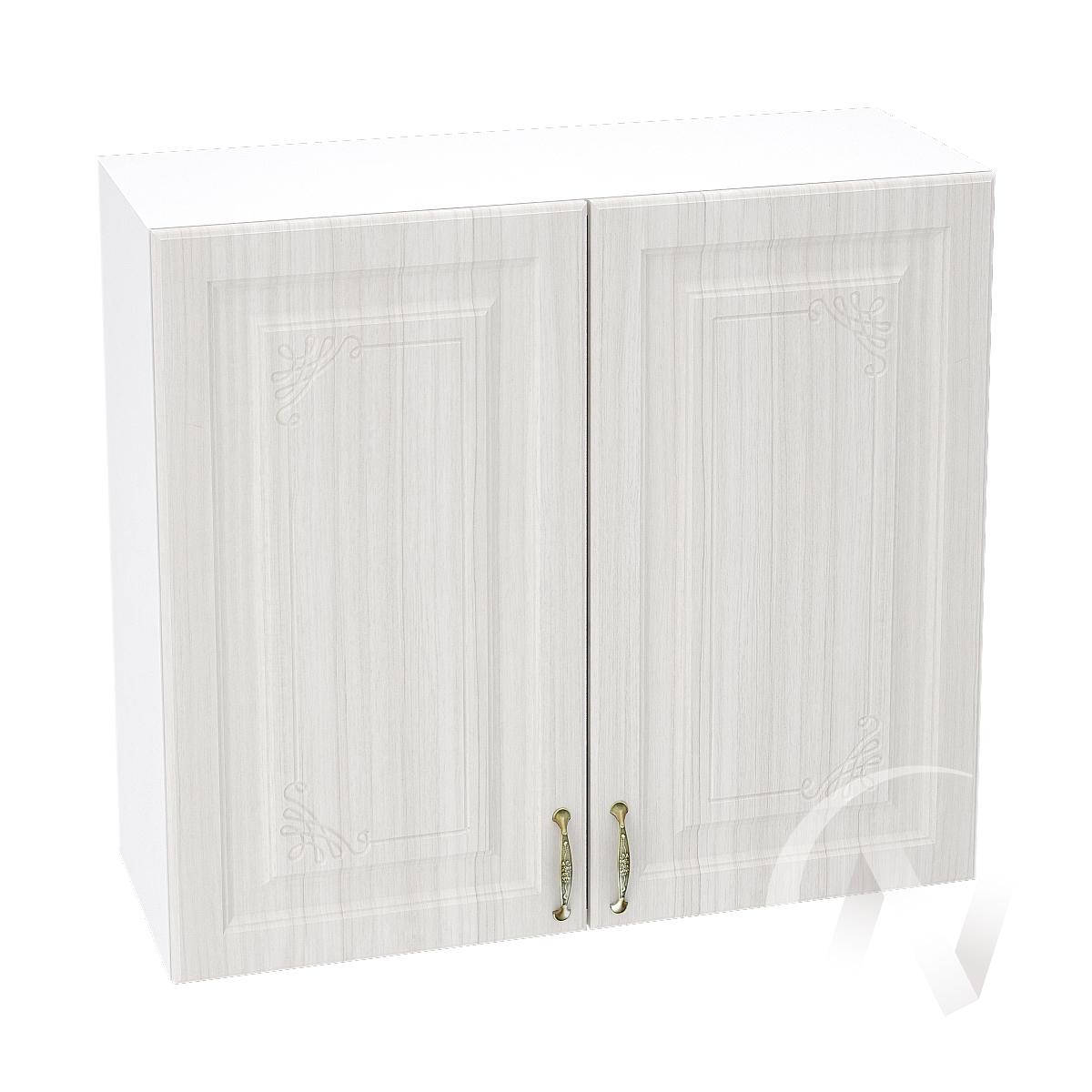 "Кухня ""Виктория"": Шкаф верхний 800, ШВ 800 (корпус белый)"