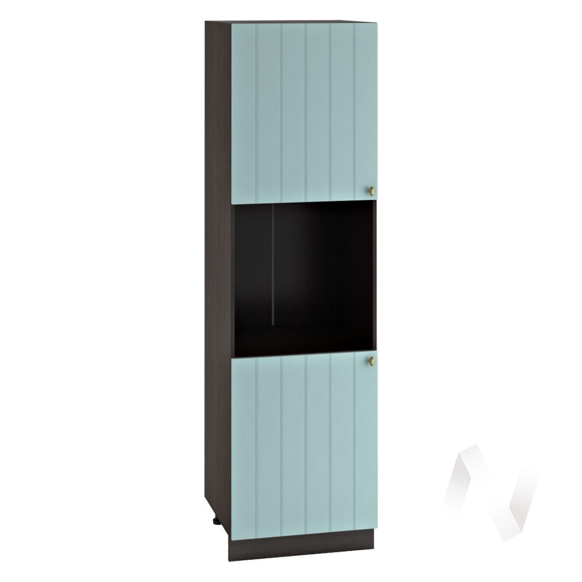"Кухня ""Прованс"": Шкаф пенал 600, ШП 600 (голубой/корпус венге)"