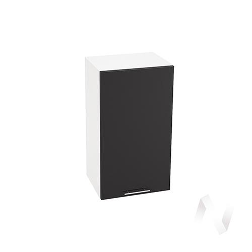 """Кухня """"Валерия-М"""": Шкаф верхний 400, ШВ 400 (черный металлик/корпус белый)"""
