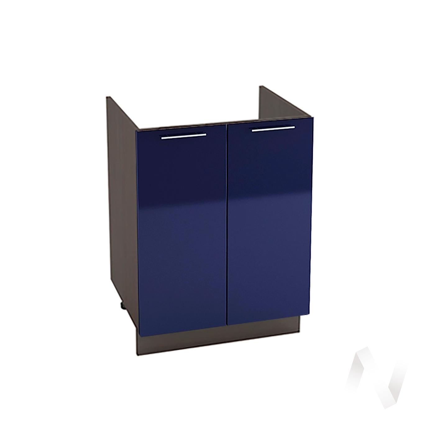 """Кухня """"Валерия-М"""": Шкаф нижний под мойку 600, ШНМ 600 (Синий глянец/корпус венге)"""