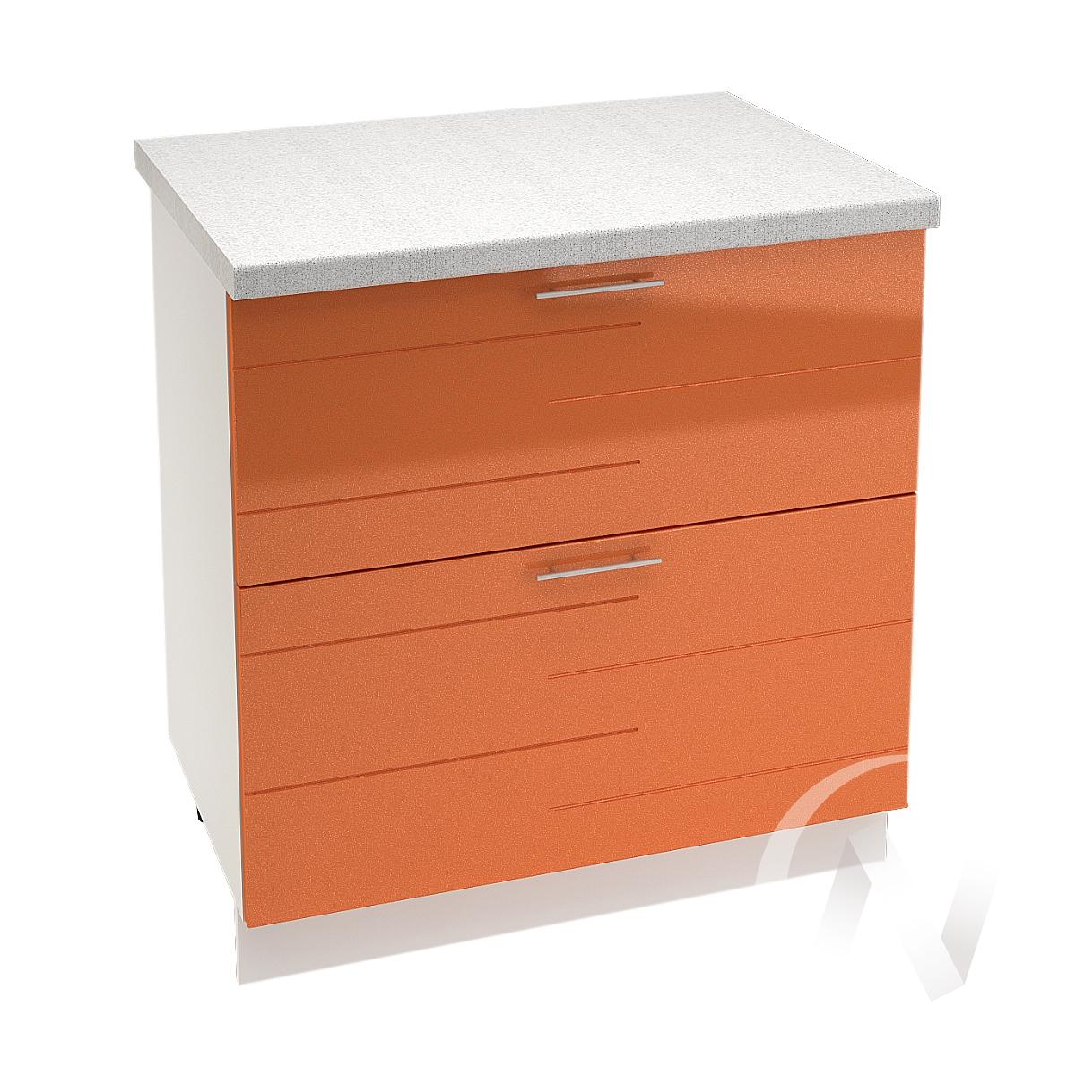 """Кухня """"Техно"""": Шкаф нижний с 2-мя ящиками 800, ШН2Я 800 (корпус белый)"""
