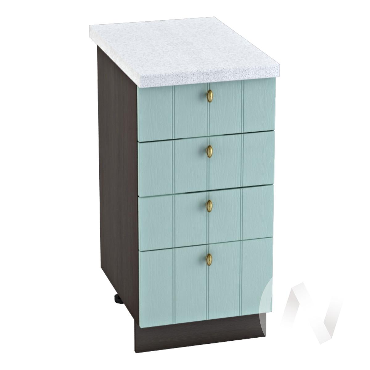 "Кухня ""Прованс"": Шкаф нижний с 4-мя ящиками 400, ШН4Я 400 (голубой/корпус венге)"