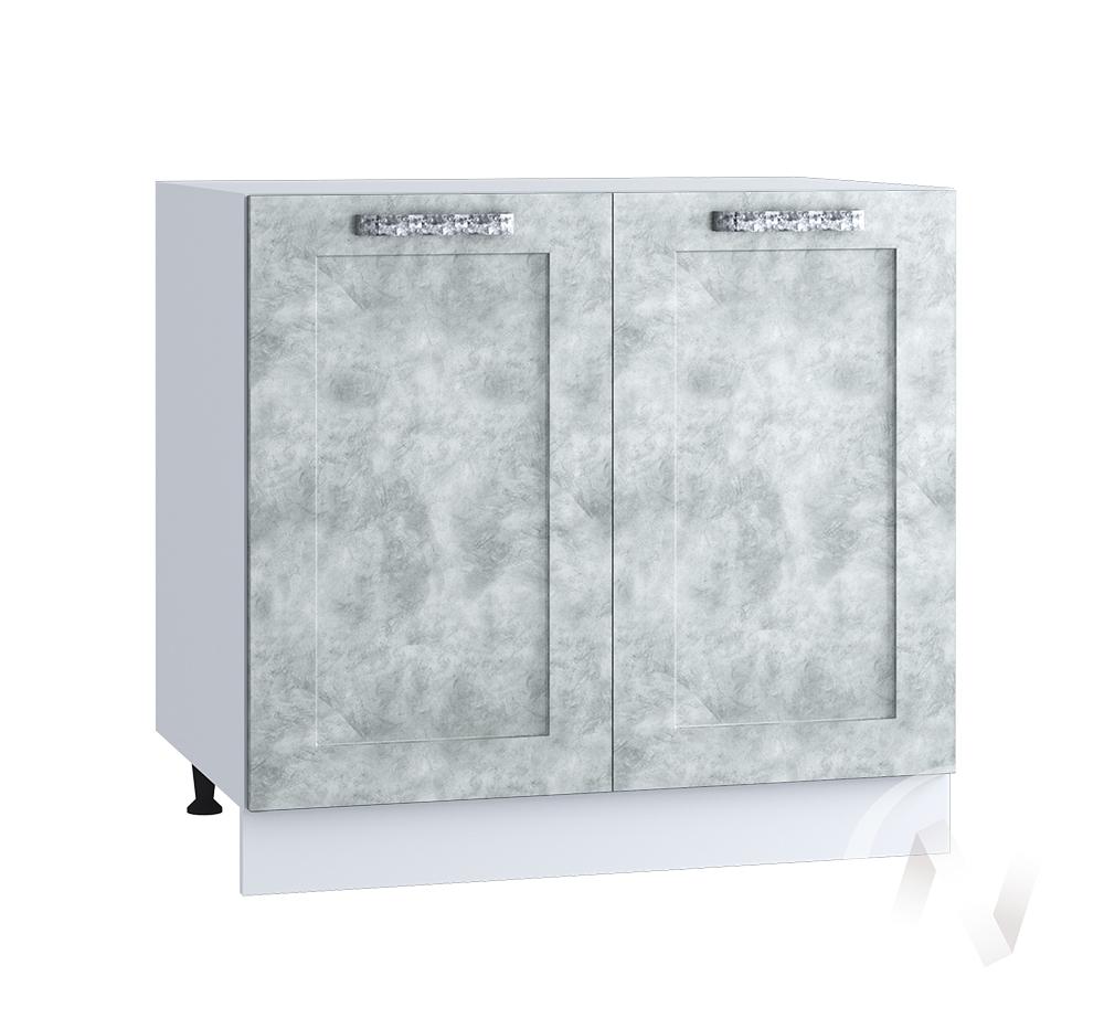 """Кухня """"Лофт"""": Шкаф нижний 800, ШН 800 (Бетон серый/корпус белый)"""