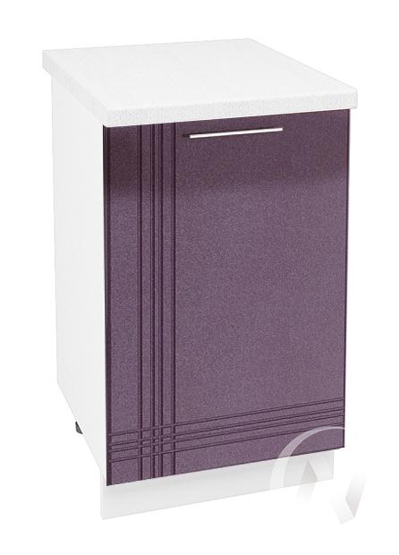 """Кухня """"Струна"""": Шкаф нижний 500, ШН 500 (фиолетовый металлик/корпус белый)"""