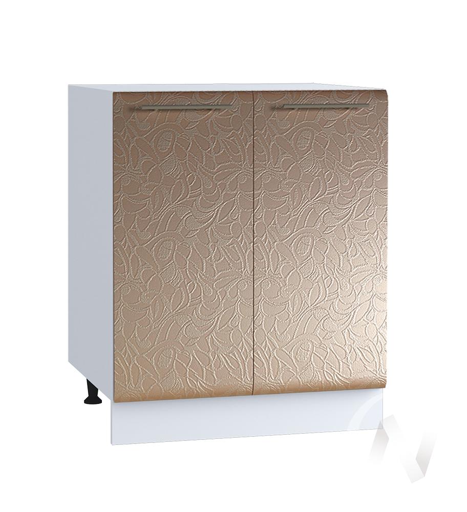 "Кухня ""Люкс"": Шкаф нижний 600, ШН 600 (Гобелен шампань/корпус белый)"
