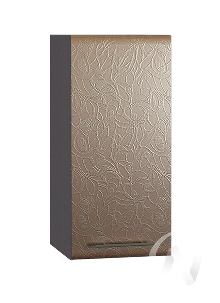 """Кухня """"Люкс"""": Шкаф верхний 300, ШВ 300 (Гобелен шампань/корпус венге)"""
