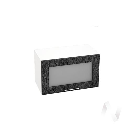 """Кухня """"Валерия-М"""": Шкаф верхний горизонтальный со стеклом 600, ШВГС 600 (дождь черный/корпус белый)"""