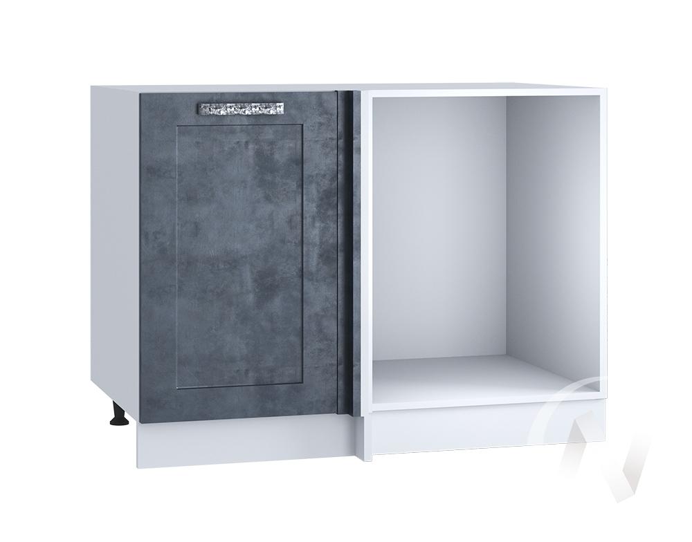 "Кухня ""Лофт"": Шкаф нижний угловой 990М, ШНУ 990М (Бетон графит/корпус белый)"