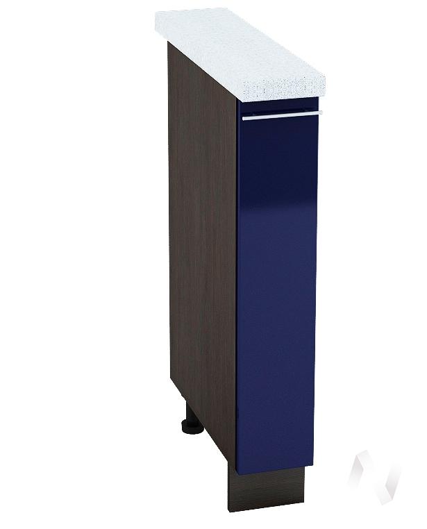 "Кухня ""Валерия-М"": Шкаф нижний бутылочница 150, ШНБ 150 (Синий глянец/корпус венге)"