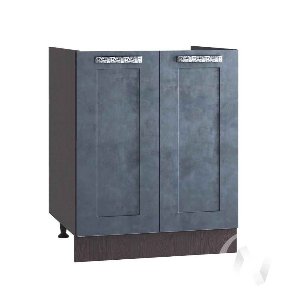 "Кухня ""Лофт"": Шкаф нижний под мойку 600, ШНМ 600 (Бетон графит/корпус венге)"