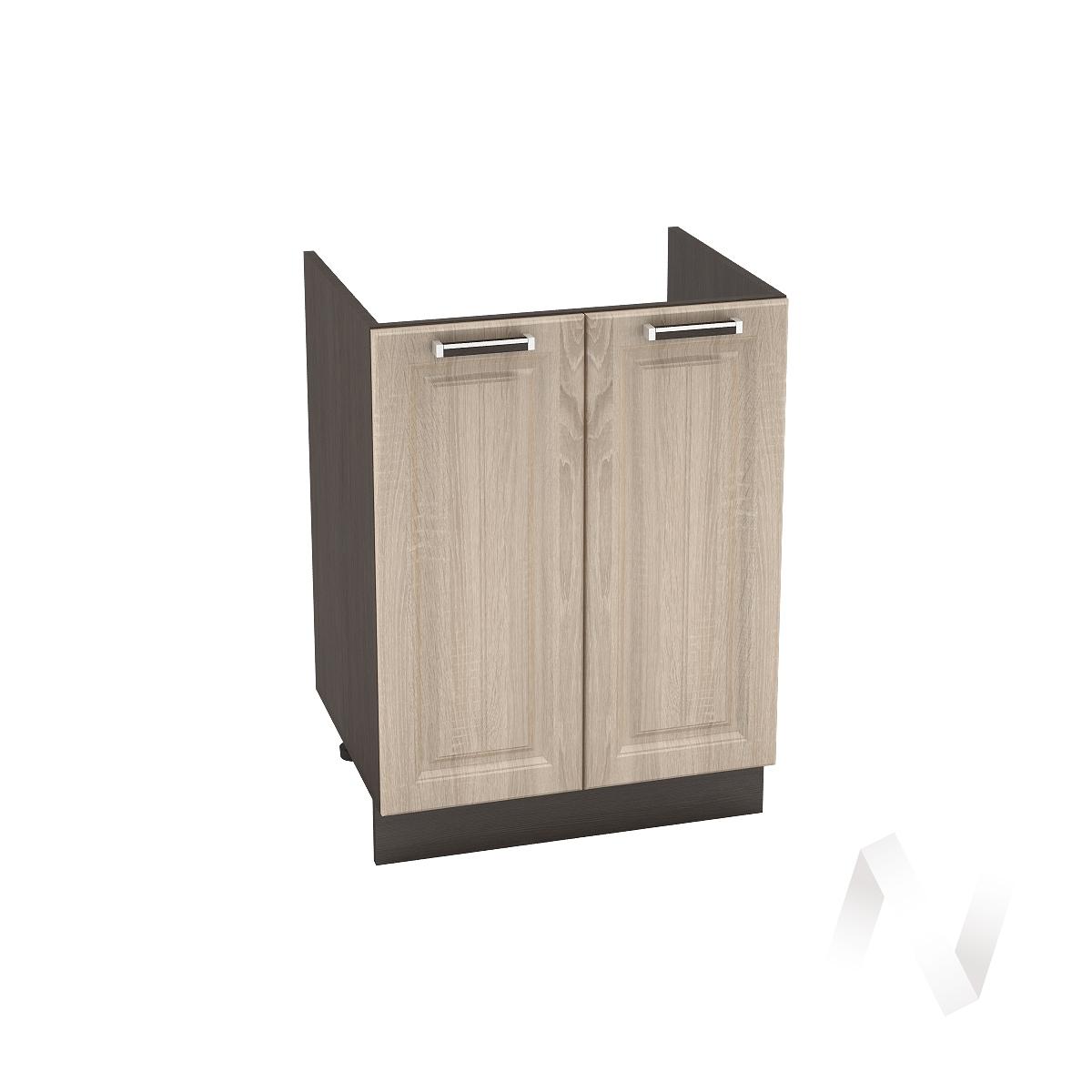 "Кухня ""Прага"": Шкаф нижний под мойку 600, ШНМ 600 (дуб сонома/корпус венге)"