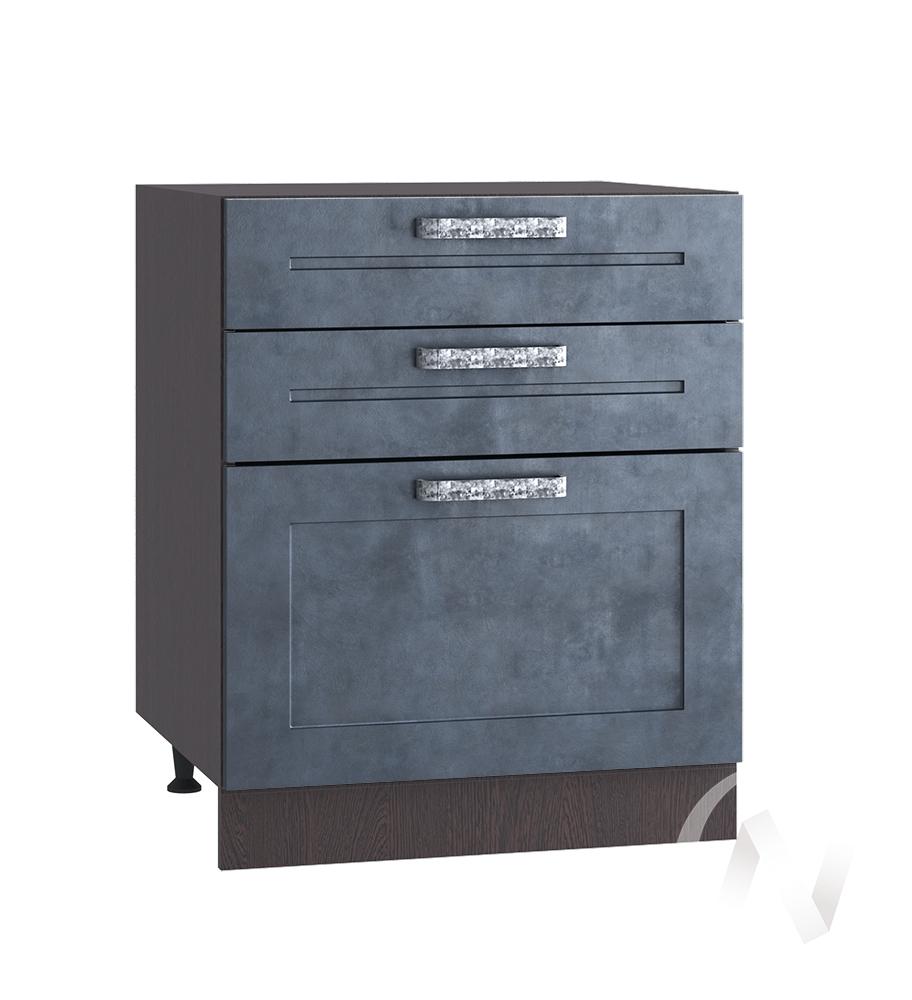 """Кухня """"Лофт"""": Шкаф нижний с 3-мя ящиками 600, ШН3Я 600 (Бетон графит/корпус венге)"""