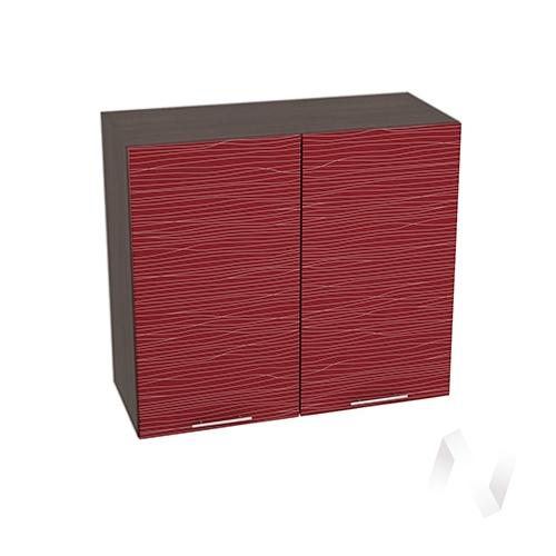 """Кухня """"Валерия-М"""": Шкаф верхний 800, ШВ 800 (Страйп красный/корпус венге)"""