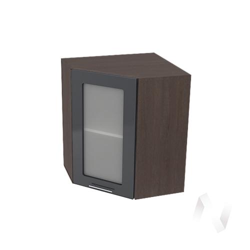 """Кухня """"Валерия-М"""": Шкаф верхний угловой со стеклом 590, ШВУС 590 (Антрацит глянец/корпус венге)"""