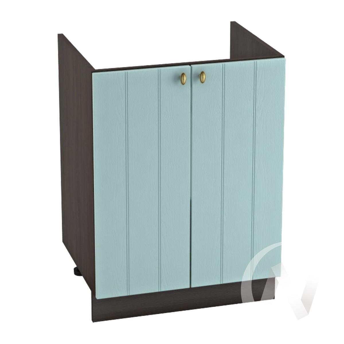 """Кухня """"Прованс"""": Шкаф нижний под мойку 600, ШНМ 600 (голубой/корпус венге)"""