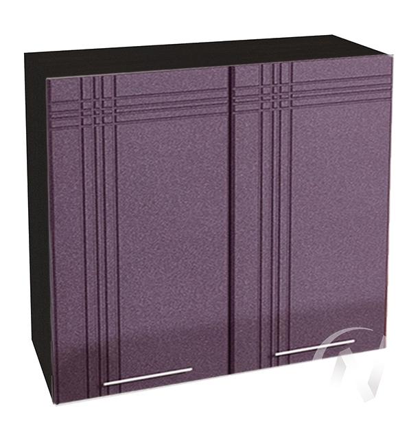 """Кухня """"Струна"""": Шкаф верхний 800, ШВ 800 (фиолетовый металлик/корпус венге)"""