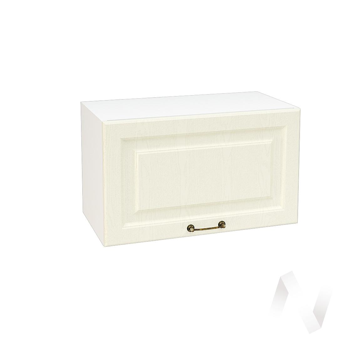 """Кухня """"Ницца"""": Шкаф верхний горизонтальный 600, ШВГ 600 (Крем/корпус белый)"""