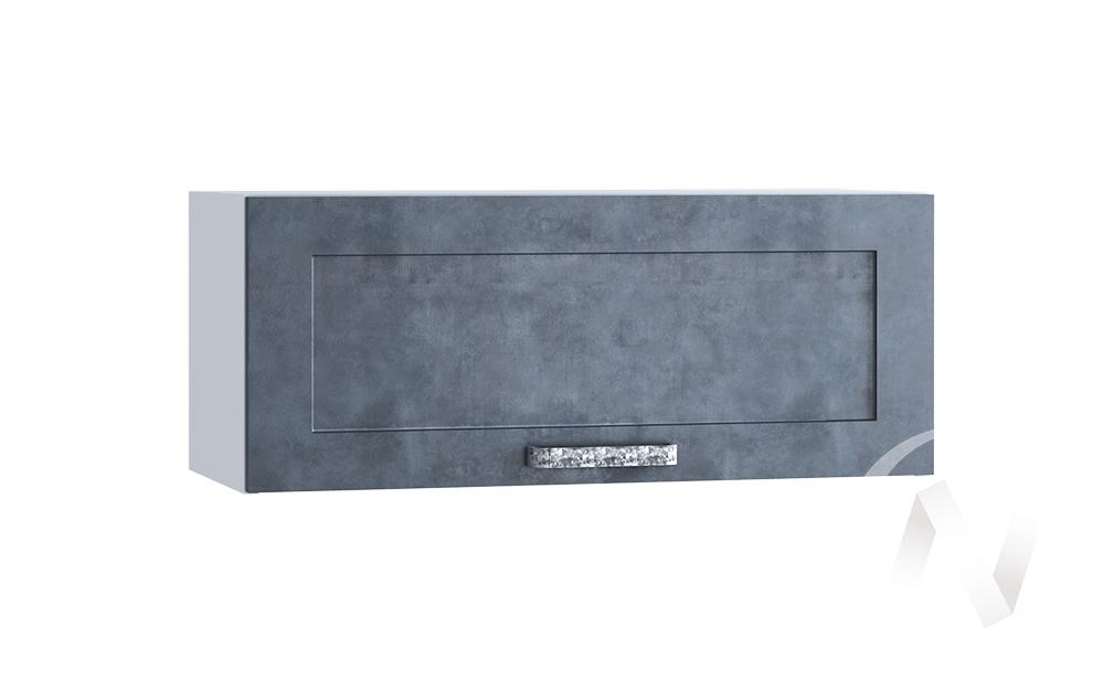 """Кухня """"Лофт"""": Шкаф верхний горизонтальный 800, ШВГ 800 (Бетон графит/корпус белый)"""