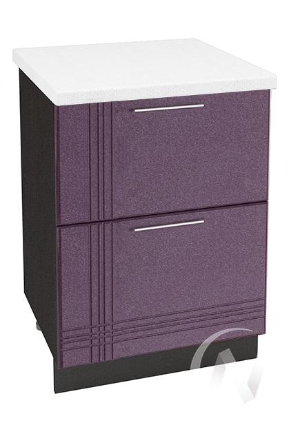 """Кухня """"Струна"""": Шкаф нижний с 2-мя ящиками 600, ШН2Я 600 (фиолетовый металлик/корпус венге)"""