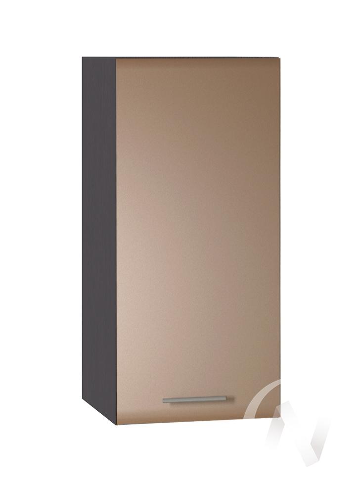 """Кухня """"Люкс"""": Шкаф верхний 300, ШВ 300 (Шоколад матовый/корпус венге)"""