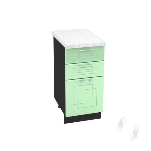 """Кухня """"Вега"""": Шкаф нижний с 3-мя ящиками 400, ШН3Я 400 (салатовый металлик/корпус венге)"""