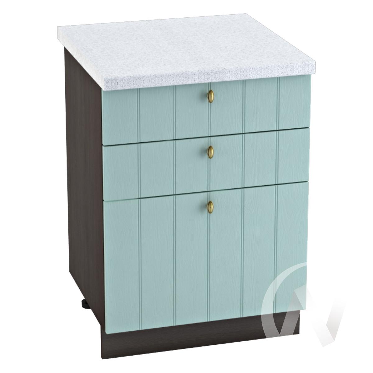"Кухня ""Прованс"": Шкаф нижний с 3-мя ящиками 600, ШН3Я 600 (голубой/корпус венге)"