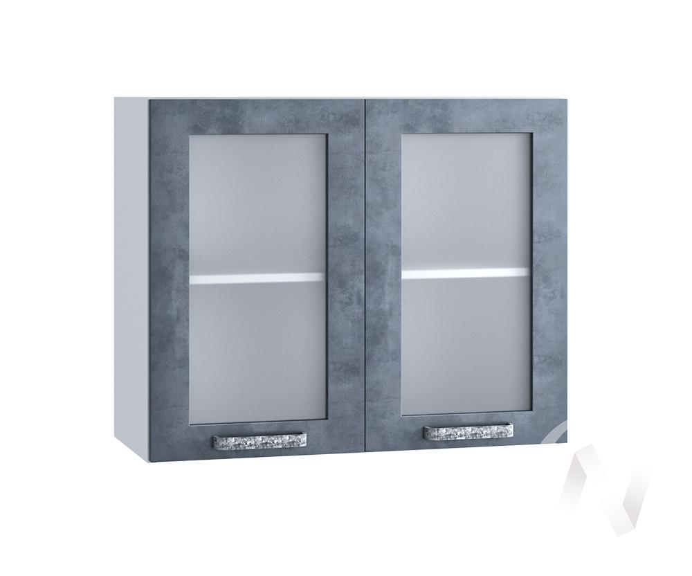 "Кухня ""Лофт"": Шкаф верхний со стеклом 800, ШВС 800 (Бетон графит/корпус белый)"