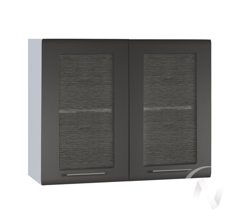 "Кухня ""Люкс"": Шкаф верхний со стеклом 800, ШВС 800 (Шелк венге/корпус белый)"