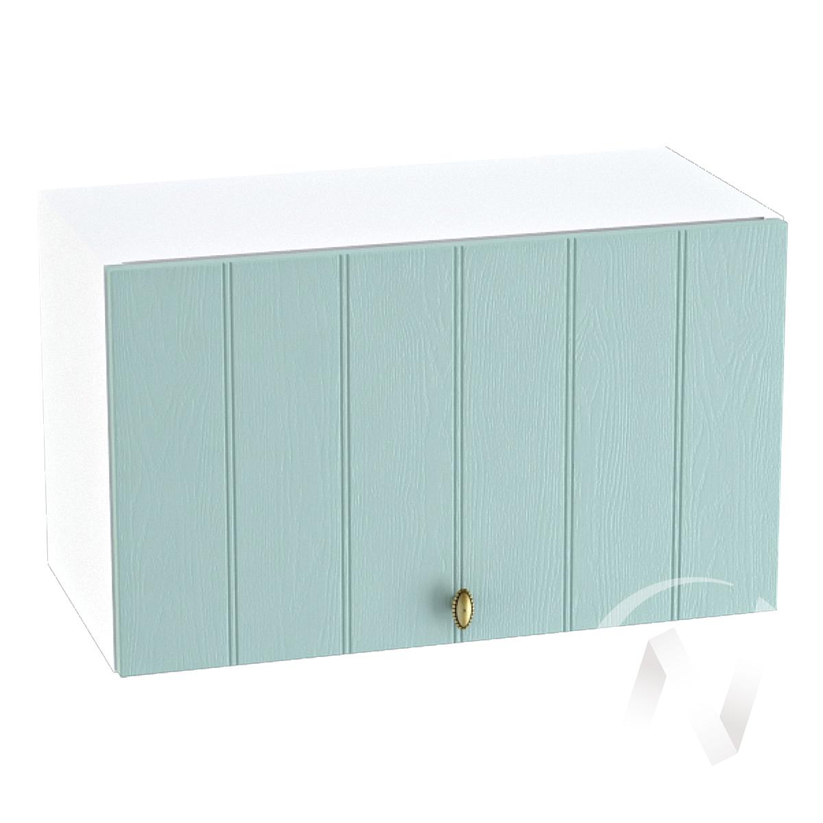 """Кухня """"Прованс"""": Шкаф верхний горизонтальный 600, ШВГ 600 (голубой/корпус белый)"""