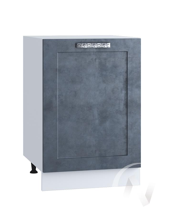 "Кухня ""Лофт"": Шкаф нижний 500, ШН 500 (Бетон графит/корпус белый)"