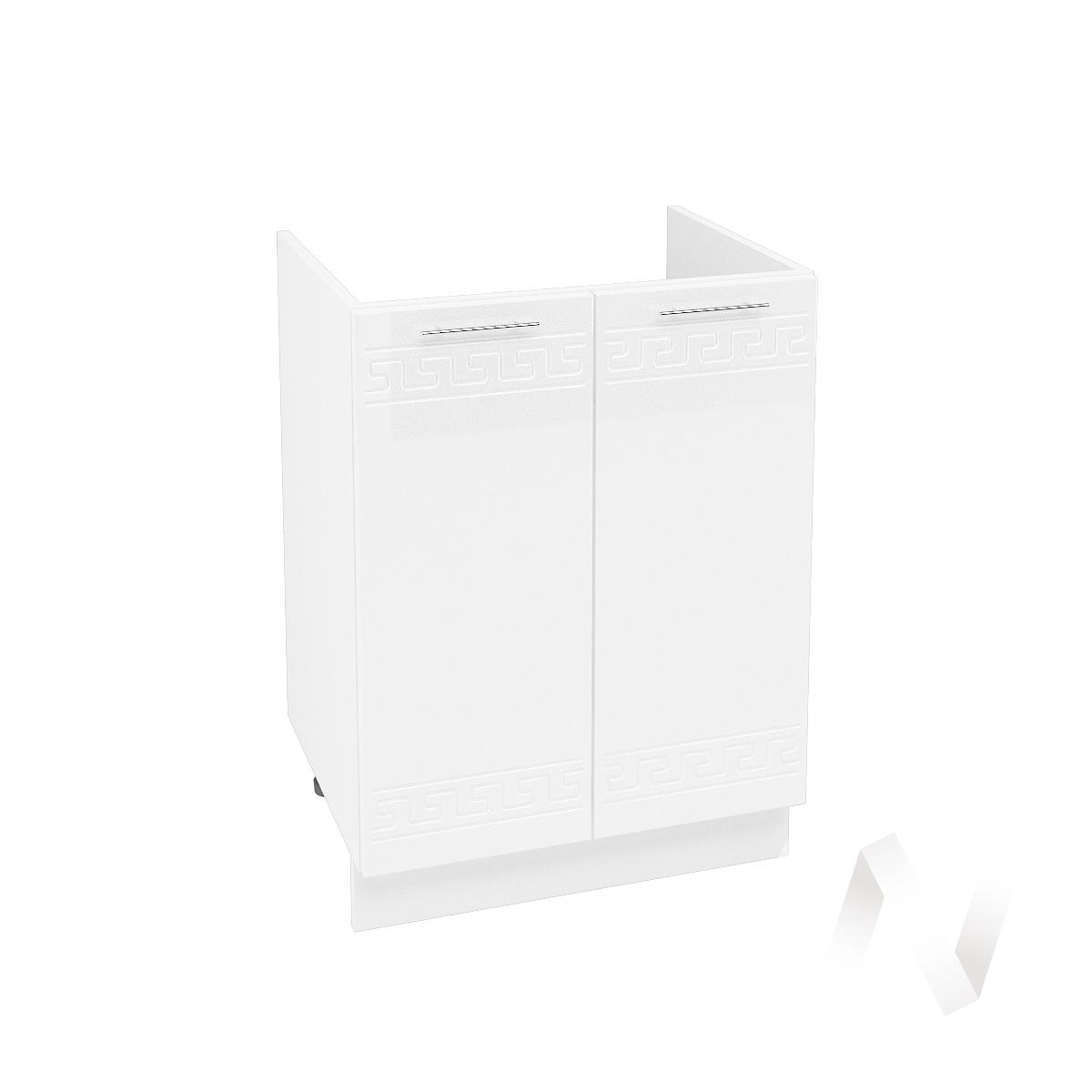 """Кухня """"Греция"""": Шкаф нижний под мойку 600, ШНМ 600 (белый металлик/корпус белый)"""