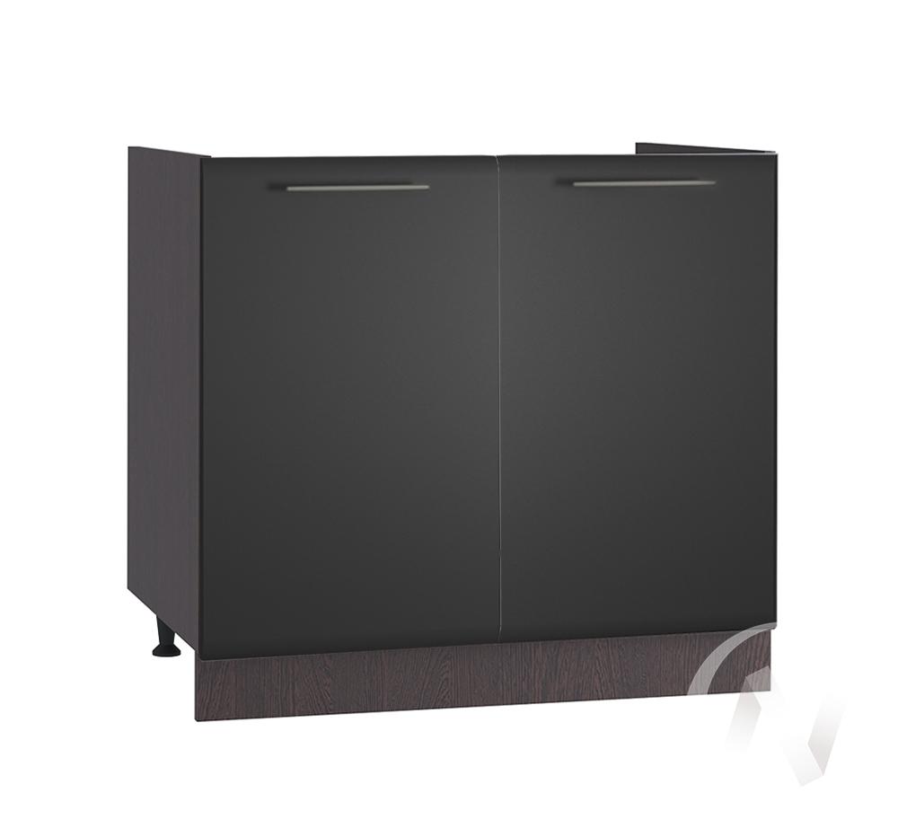 "Кухня ""Люкс"": Шкаф нижний под мойку 800, ШНМ 800 (Шелк венге/корпус венге)"