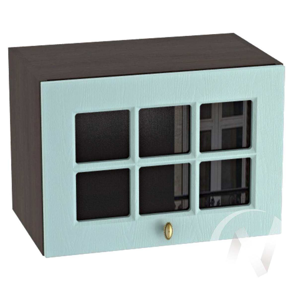 """Кухня """"Прованс"""": Шкаф верхний горизонтальный со стеклом 500, ШВГС 500 (голубой/корпус венге)"""