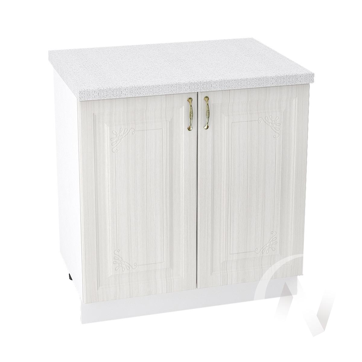 "Кухня ""Виктория"": Шкаф нижний 800, ШН 800 (корпус белый)"
