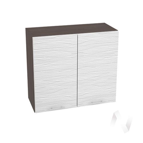 """Кухня """"Валерия-М"""": Шкаф верхний 800, ШВ 800 (Страйп белый/корпус венге)"""