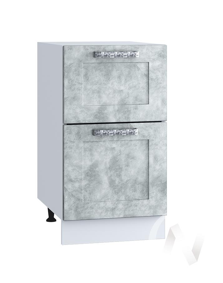 "Кухня ""Лофт"": Шкаф нижний с 2-мя ящиками 400, ШН2Я 400 (Бетон серый/корпус белый)"